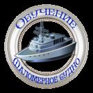 Обучение и подготовка к получению прав на моторную лодку в Рыбинске